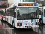 JR二日市駅行き臨時直行バス