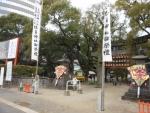 住吉神社(2015.1.2)