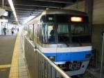 地下鉄貝塚駅(2015.1.2)
