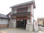 名島駅駅舎(2015.1.2)