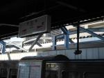 千早駅ホーム(2015.1.24)