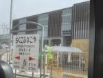 筑後船小屋駅(2015.3.7)