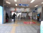 大牟田駅(2015.3.7)