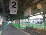 早岐駅旧駅舎跡地(2015.3.7)