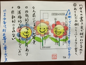 sIMG_6893.jpg