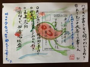 sIMG_6896.jpg
