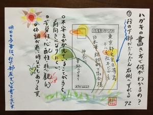 sIMG_6902.jpg