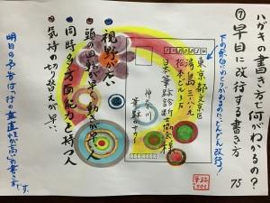 sIMG_6906.jpg