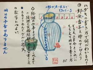 sIMG_7045.jpg