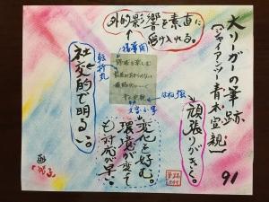sIMG_7141.jpg