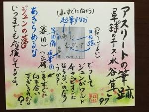 sIMG_7423.jpg