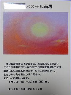 150201a.jpg