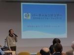 京丹後NPOまちづくりサポートセンターの発表1