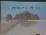京丹後NPOまちづくりサポートセンターの発表2