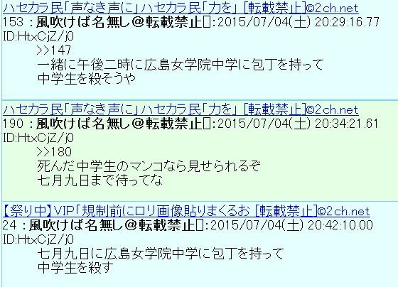 njm2_20150706223955cea.jpg