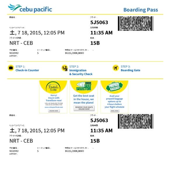 BoardingPass18thJuly2015S-3.jpg