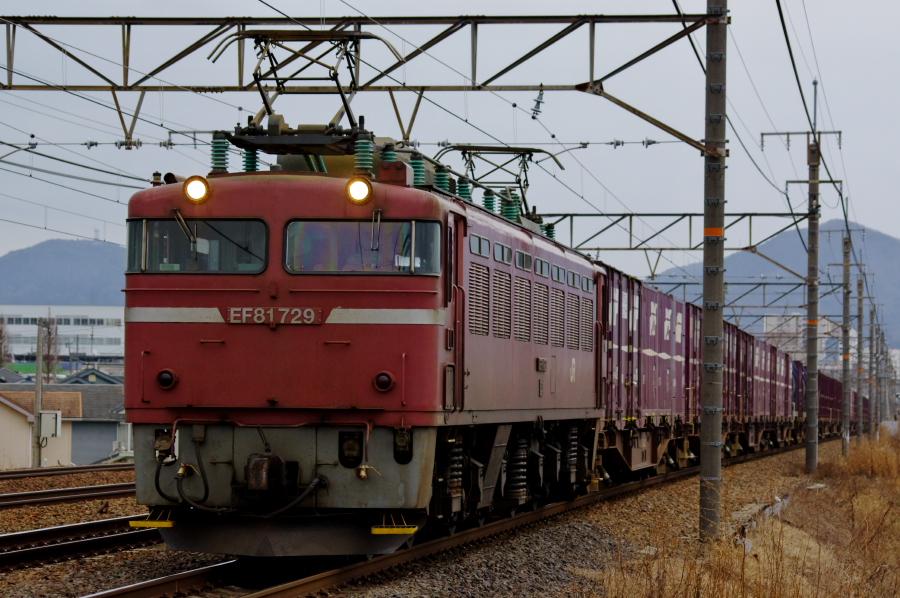 EF81 729 20150203 FC2