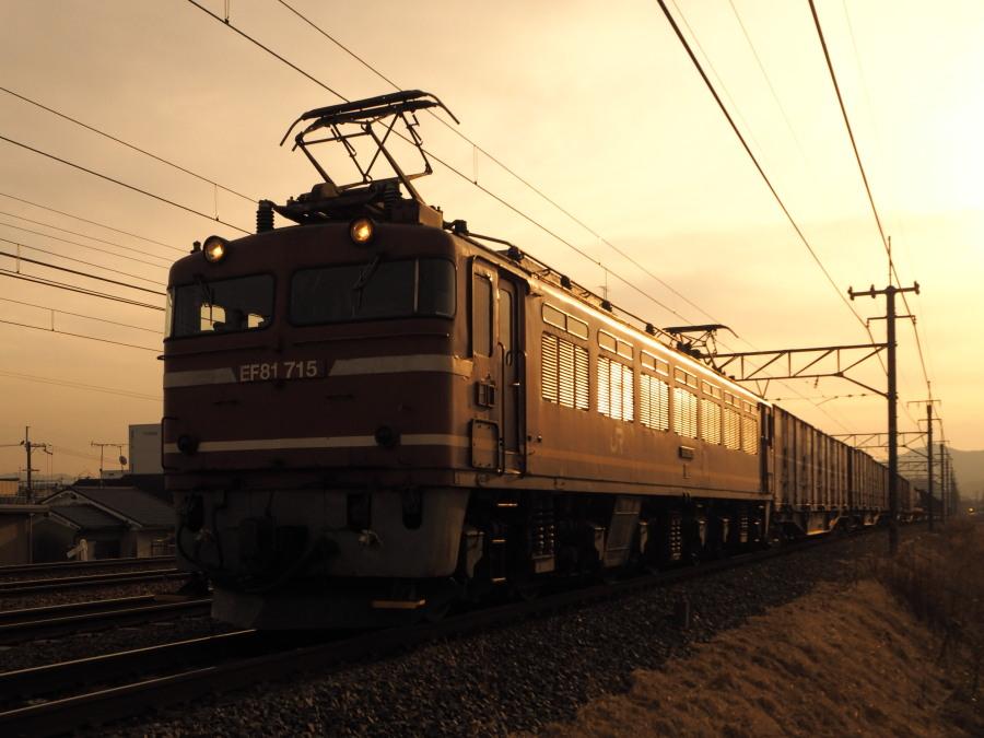 EF81 715 20150207