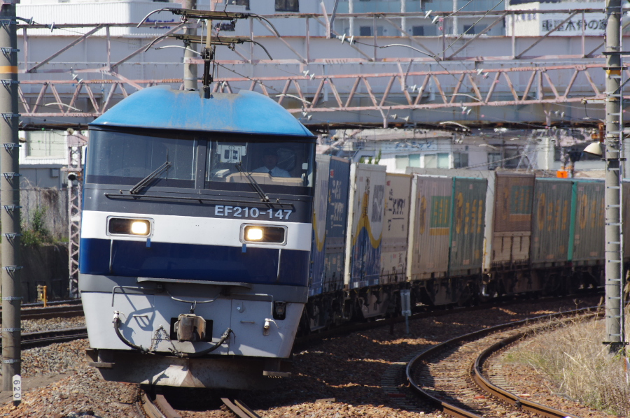 EF210 147 20150326