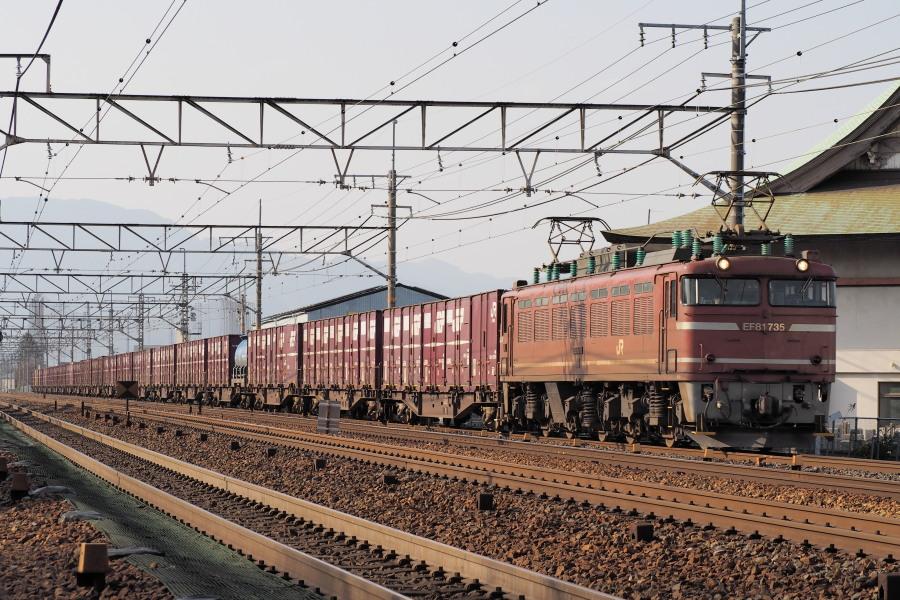 EF81 735 20150331