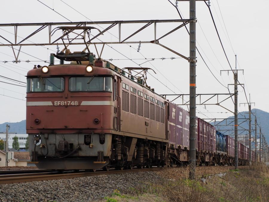 EF81 748 2010421