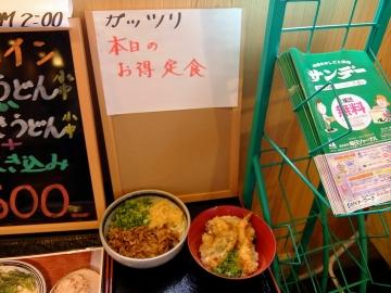 さしみ定食7