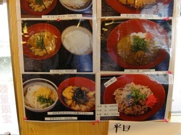さしみ定食5