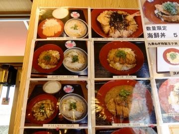 さしみ定食6