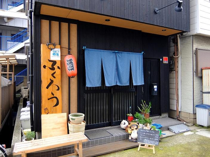 ふくろう店1