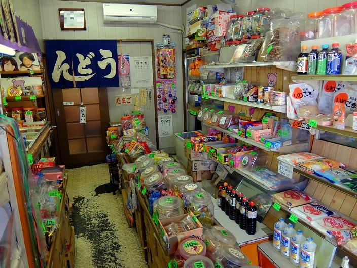 角千商店店2