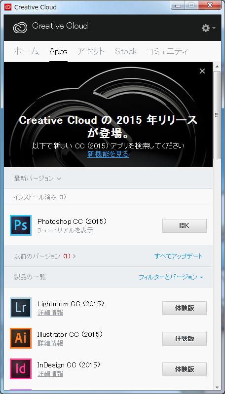 photoshop2015.jpg