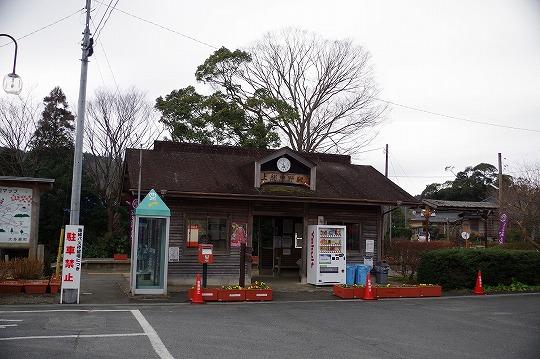 上総中野駅 1