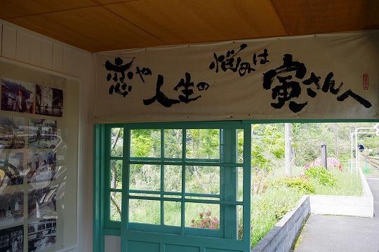 湯平駅 4