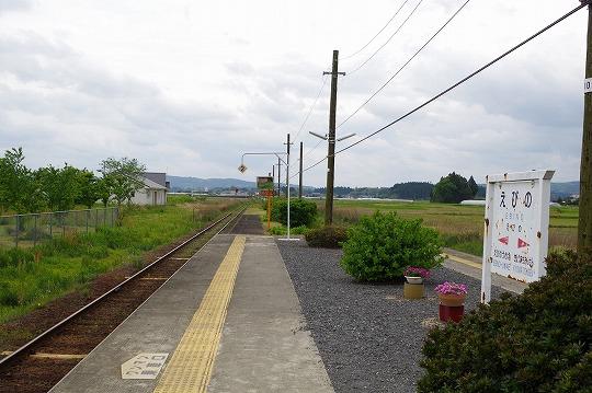 えびの駅 3