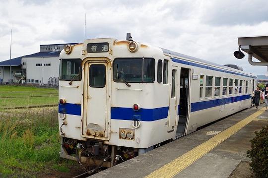 えびの駅 4