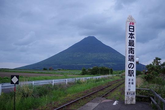 西大山駅 2