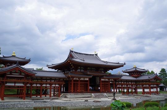 京都府 平等院鳳凰堂