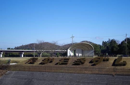 高滝ダム 1