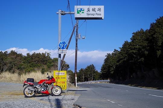 県道127号線 5