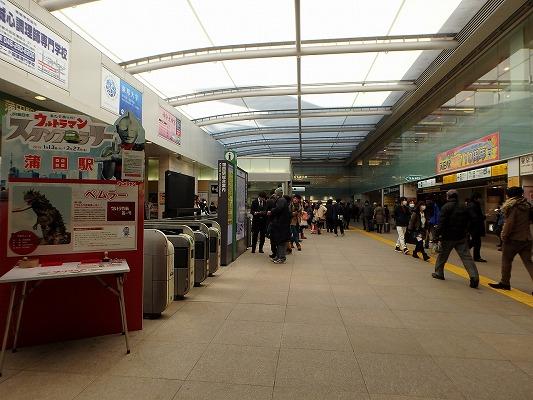 蒲田駅 2