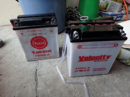 バッテリー交換 4
