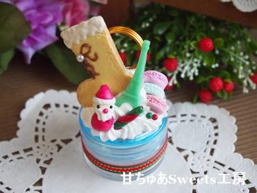 2014-12-19-PC176147.jpg
