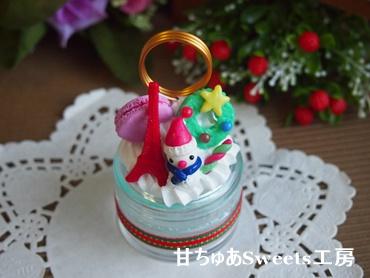 2014-12-19-PC176149.jpg