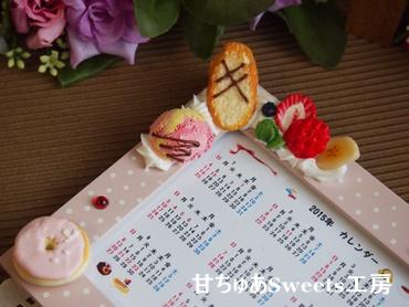 2014-12-29-PC176167.jpg