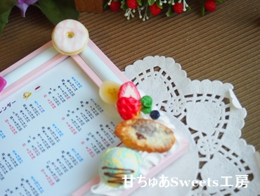 2014-12-29-PC176178.jpg