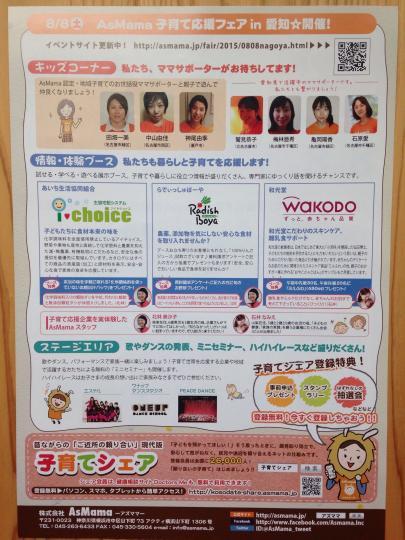 fc2blog_20150729014008dd5.jpg