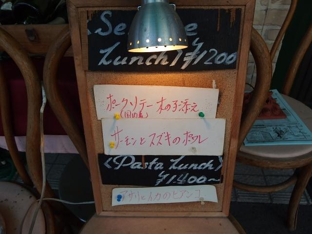 P1240015.jpg