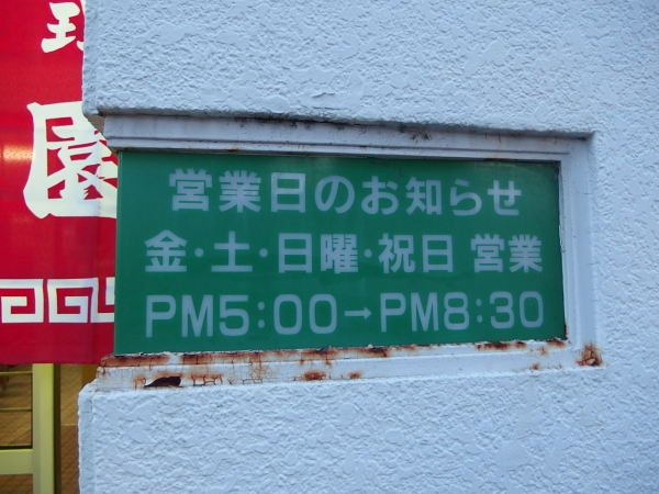 P2130758.jpg
