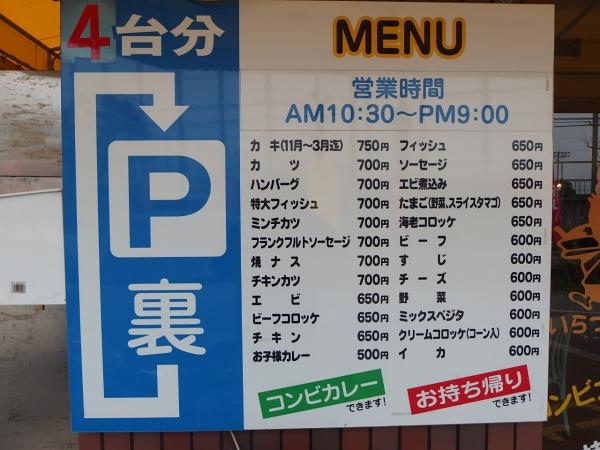 P3212237.jpg