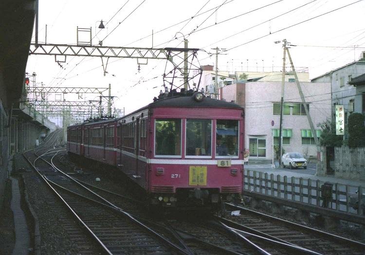 京急・大師線